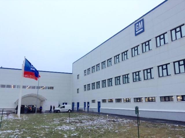 ロシア自動車フォーラム2014参加レポート