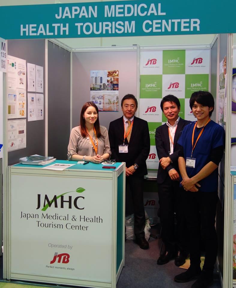 MITT2015 医療ツーリズム展示会に参加しました