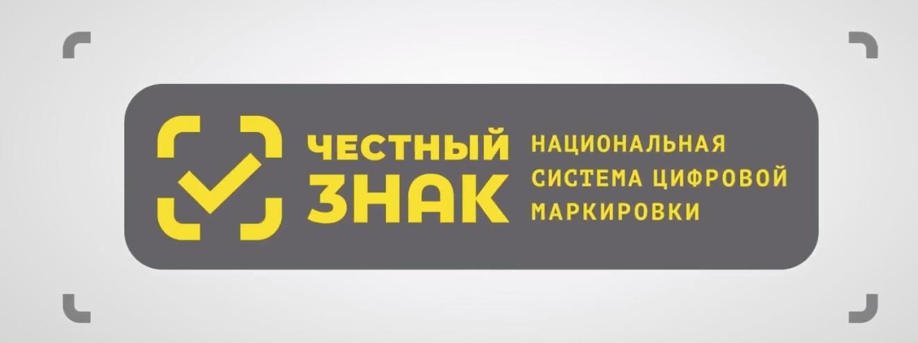 ロシアにおける製品管理システムの導入について