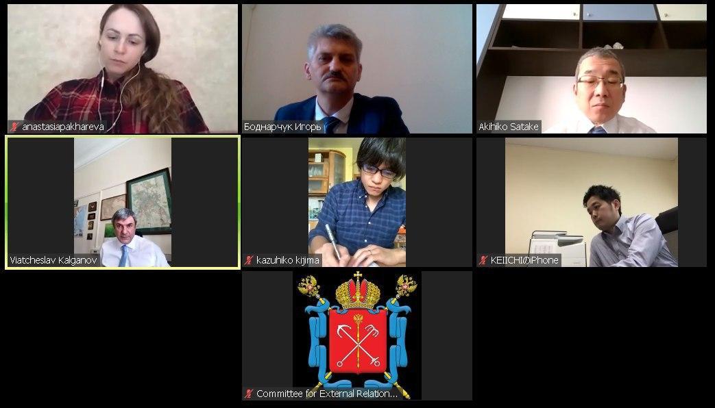 サンクトペテルブルグ市対外関係委員会とのオンライン会議